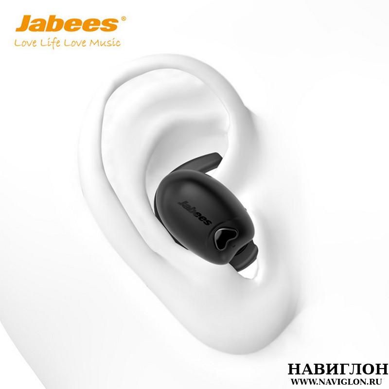 Надежные оригинальные наушники беспроводные TWS-JABEES Naviglon.ru 8(495)971-2057