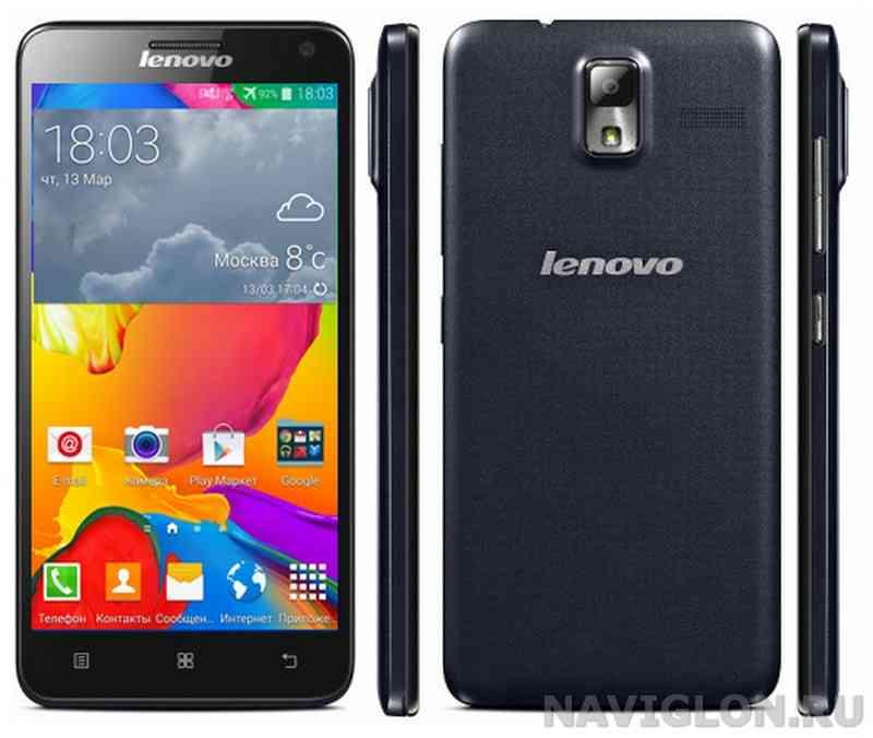 5c288b148c7939 Lenovo S580 Black черный смартфон купить в магазине навиглон по ...