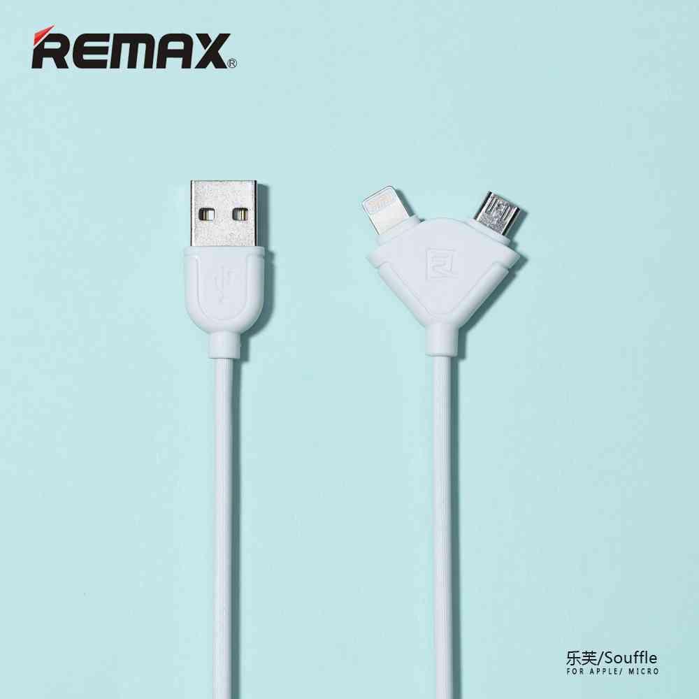 Remax USB - Lightning Souffle RC-031t