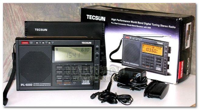 Продажа радиостанции и рации Yaesu и Vertex Вертекс