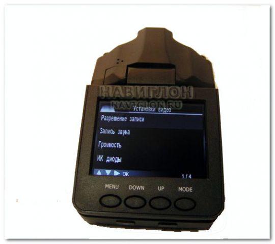 Видеорегистратор челябинск dvr-027 авторегистраторы supra scr-555