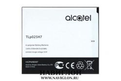 Аккумулятор Alcatel 5051 Pop 4 (5.0) TLp025H1/Tlp025H7)Original