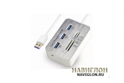 7 в 1 USB 3.0/3.1 Type-C To USB 3.0 Hub MS M2 SD TF Card Reader Hub For Macbook Goo