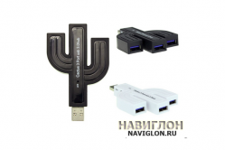 USB HUB PUNADA MODEL P-3301 3 PORT USB 3.0