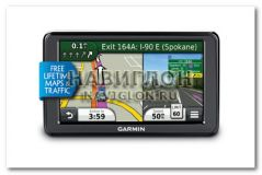 Garmin Nuvi 2595LT Europe