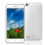 Jiayu S2 Basic Edition смартфон
