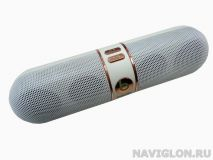 Акустика Beats Pill White Gold