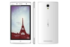 Leagoo Elite 5 2+16Gb LTE White телефон