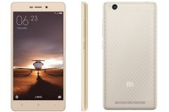 Xiaomi RedMi 3 16Gb Gold телефон