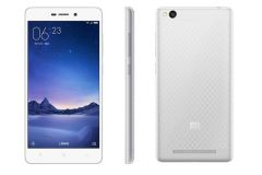 Xiaomi RedMi 3 16Gb White телефон